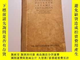 二手書博民逛書店《STANDARD罕見POSTAGE STAMP CATALOGUE》 (標準的郵票目錄)Y21274 HUG