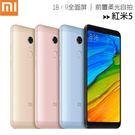 XIAOMI 紅米5(3G-32G)...