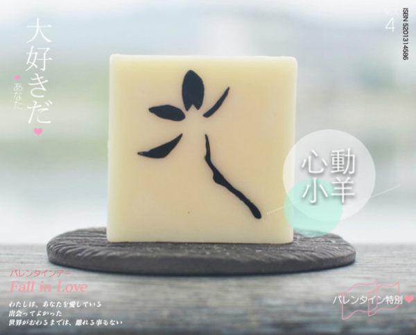 心動小羊^^純天然新品上市好用綠珠光粉,綠雲母粉,手工皂必備25G,只75元