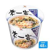 統一來一客鮮蝦魚板杯63g*3*16【愛買】