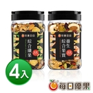 罐裝養生綜合果實+罐裝綜合纖果共4入含運...