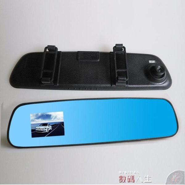 行車記錄器高清1080P後視鏡廣角迷你車載夜視一體機汽車行車記錄儀單雙鏡頭 數碼人生