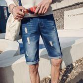 男短褲五分褲破洞牛仔褲男時尚修身小直筒男裝韓版《印象精品》t867