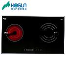 【買BETTER】豪山瓦斯爐/豪山牌電爐 IR-2339滑動火力段控制IR微晶調理爐 / 送6期零利率