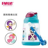 【FARLIN】兒童吸管頭背帶水壺(430ml)(藍)