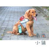 寵物隨行杯狗狗隨身攜帶水杯外出掛式飲水器【南風小舖】