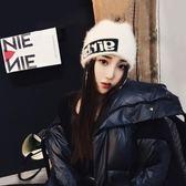 帽子女韓版潮毛線帽針織帽保暖月子帽【南風小舖】