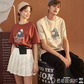 情侶裝唐獅2019夏季新款情侶裝夏裝短袖T恤男韓版卡通圖案純棉半袖女潮 爾碩數位