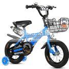 兒童自行車男女孩腳踏車14 16 12 ...
