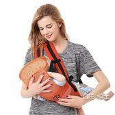 (萬聖節)嬰兒背帶前抱式多功能寶寶背帶輕便四季通用新生兒童背袋