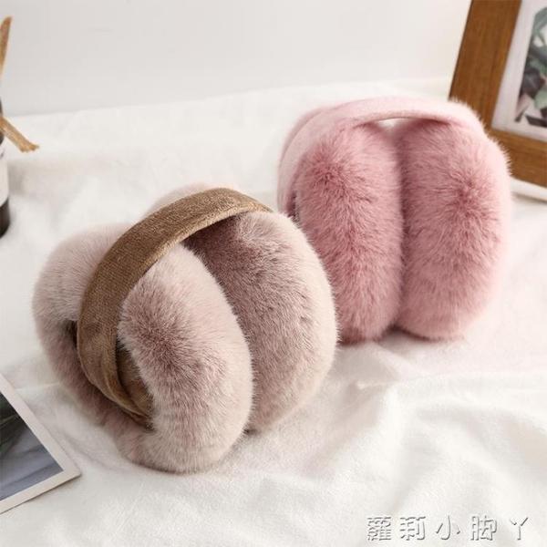 冬季保暖耳套耳罩女男情侶兒童通用摺疊韓版可愛護耳暖耳朵捂耳包 蘿莉新品