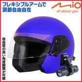 A1 K100 PLUS K300 K700 patriot M655 plus愛國者全視線速霸安全帽行車記錄器固定座GoPro 4 5 6