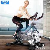 動感單車跑步健身車家用腳踏車室內運動自行車器健身器材igo   麥琪精品屋
