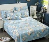 (百貨週年慶)全棉床單單件棉質宿舍1.2m單人女1.5雙人1.8/2.0米床棉布被單