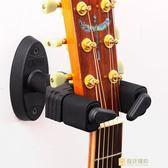 一件85折-牆壁式木吉他自動鎖掛鉤掛架壁掛尤克里里通用