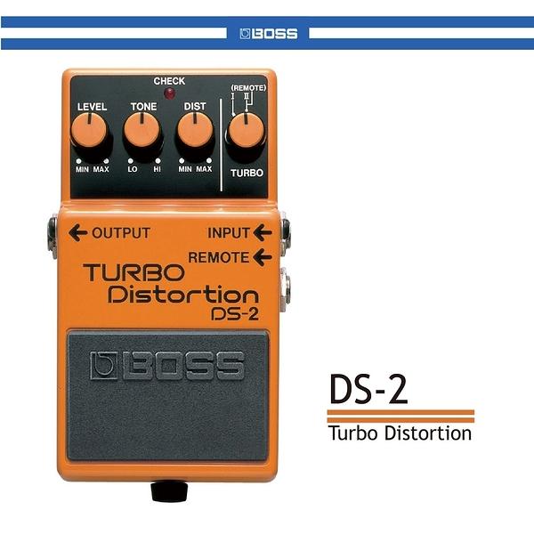 【非凡樂器】BOSS DS-2 強力破音效果器 Turbo Distortion/DS2/電吉他單顆效果器