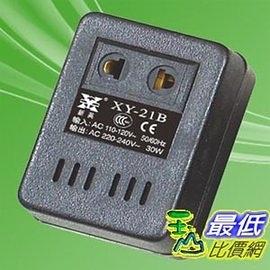 [103 玉山網] 25W 插座型 110V轉220V 變壓器 低電壓轉換高電壓的利器 G602