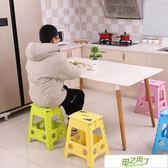 折疊椅子 瀛欣加厚折疊高凳大號餐桌椅子塑料成人家用45CM戶外便攜防滑板凳  快速出貨