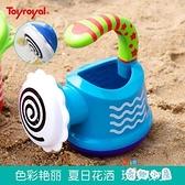 沙灘玩具套裝寶寶戲水花灑水桶水槍挖沙工具【奇趣小屋】