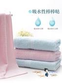 浴巾 浴巾家用棉質男女大號毛巾成人兒童兒童裹巾夏季全棉吸水速幹 多色