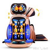 氣囊按摩墊器儀多功能全身頸部腰部肩部穴位揉捏振動震動家用椅墊 潔思米 YXS