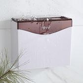 廁紙盒紙巾盒廁所免打孔手紙盒衛生紙架草紙盒放紙衛生間擦手紙盒 全館鉅惠