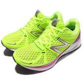 【四折特賣】New Balance 慢跑鞋 WPRSMHT 黃 紫 螢光 運動鞋 路跑 女鞋【PUMP306】 WPRSMHTD