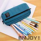 得力大容量純色帆布筆袋簡約文具袋筆包男女中小學生小清新鉛筆盒
