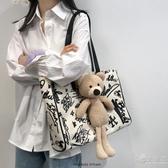 網紅小熊包包女2020新款韓版大容量帆布包ins學生單肩托特手提包 中秋節全館免運