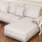 限定款沙發墊沙發墊四季通用布藝套裝坐墊防滑簡約現代罩靠背巾全包萬能沙發套12