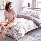 [SN]#L-UBB014#細磨毛天絲絨5x6.2尺標準雙人床包被套四件組-台灣製