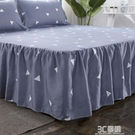 床罩床裙式床套單件席夢思床墊罩保護套防塵罩1.5m1.8米床單床笠 3C優購