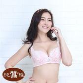 【岱妮蠶絲】FB1103F雙色美感蕾絲提托蠶絲內衣(粉紅)