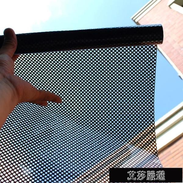 玻璃貼 帶膠自黏玻璃貼膜網狀玻璃貼紙黑色遮陽窗貼擋光貼紙黑網汽車窗貼