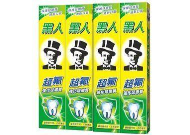 特殺~黑人牙膏 超氟強化琺瑯質牙膏250g~4支
