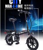 電動車新款折疊電動自行車成人女超輕便攜助力代步單車鋰電池小型電瓶車   汪喵百貨