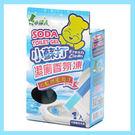 小綠人 潔廁香氛凍沁藍微風海洋 海洋 38g 原價139元
