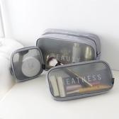 正韓旅行化妝包小號便攜收納包隨身迷你化妝袋女士透明網紗洗漱包 快速出貨