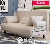 摺疊沙發床兩用可摺疊客廳小戶型多功能簡約現代單人雙人三人沙發 西城故事