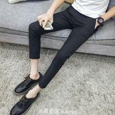 夏季英倫男士西裝褲男韓版修身小腳褲男生九分褲純色男休閒褲 「米蘭街頭」