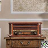 留聲機名伶留聲機復古黑膠唱片機藍芽音響現代電唱機客廳擺件CD機工廠店 igo摩可美家