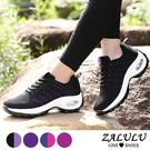 ZALULU愛鞋館 7ID093 搭色點點曲線感平底布鞋-紫/棗紅/藍紅/黑紫-35-40