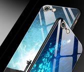 創意手機殼 IPhone 6/6s 網紅新款  潮牌軟殼 IPhone 6/6s Plus 新款潮牌 防摔個性創意 手機套