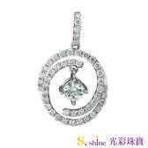 【光彩珠寶】 鉑金鑽石項鍊墜飾