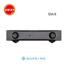 美國 NuPrime 綜合擴大機 IDA-8 公司貨