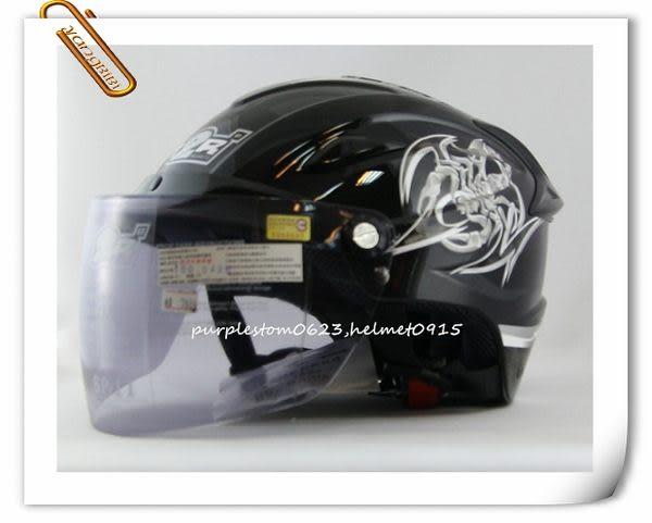 林森●M2R安全帽,半罩,雪帽,SP11,SP-11,內襯可拆洗,彩繪,蠍子,黑