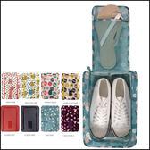 現貨+快速★鞋子收納袋旅行鞋袋★ifairies【37168】