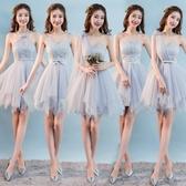 姐妹團小禮服伴娘服女灰色韓版顯瘦禮服冬季新款畢業季活動聚會服-米蘭街頭