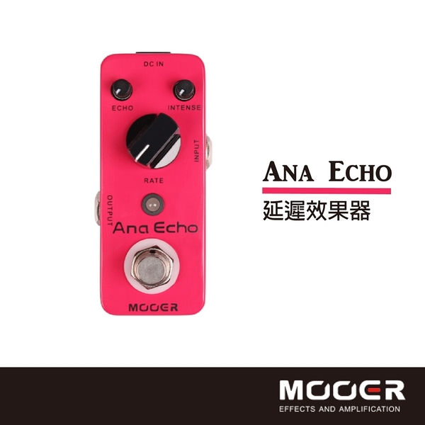 【非凡樂器】MOOER Ana Echo延遲效果器/贈導線/公司貨