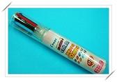 百樂BLS-CLT3/CLT4/CLT5 超細變芯筆替芯 筆芯/一筒10色組入{定35}